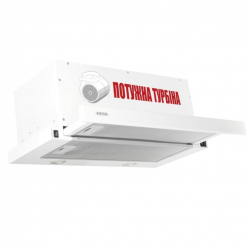 STORM 1200 LED SMD 60 WH